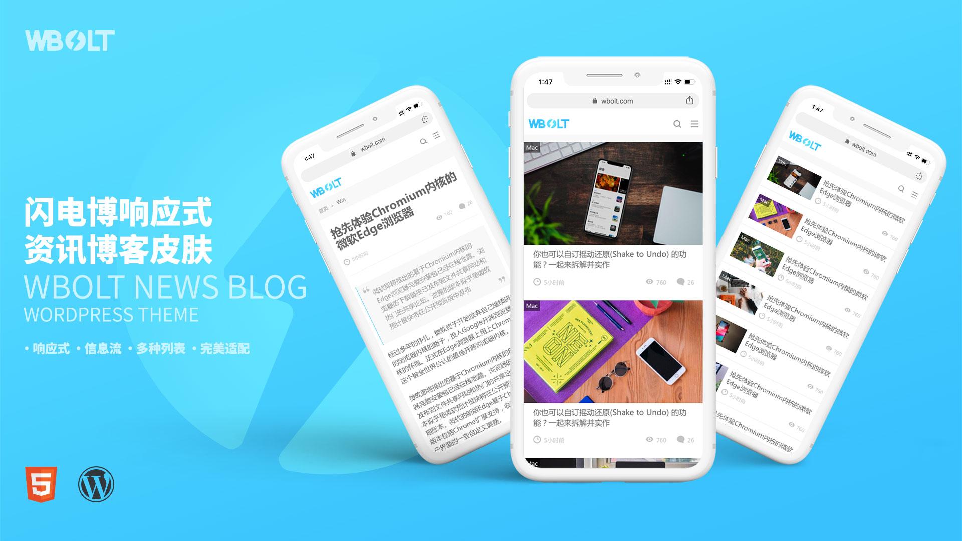 RK Blogger-免费WordPress资讯博客主题插图(2)