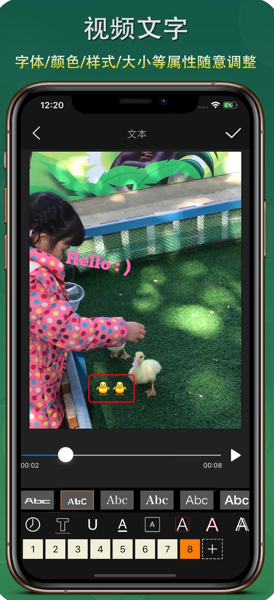 微剪辑—(iOS )Go Pro剪辑好伴侣-正版中国