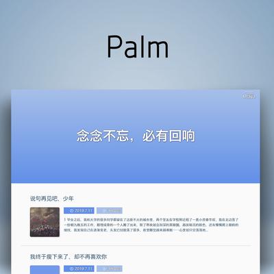 非常大气的WordPress博客主题:Palm