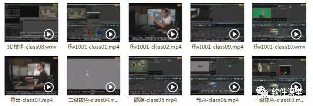 Win+Mac达芬奇专业电影级调色软件,安装包+全套教程限时免费领取!【624期】