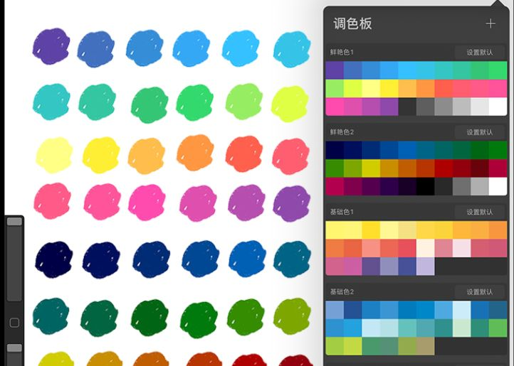 这套90G新潮流Procreata插画教程,笔刷+色卡+教程!无敌了!【835期】