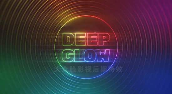 AE插件-漂亮真实高级辉光发光插件Deep Glow v1.4.1 Win/Mac破解版+使用教程