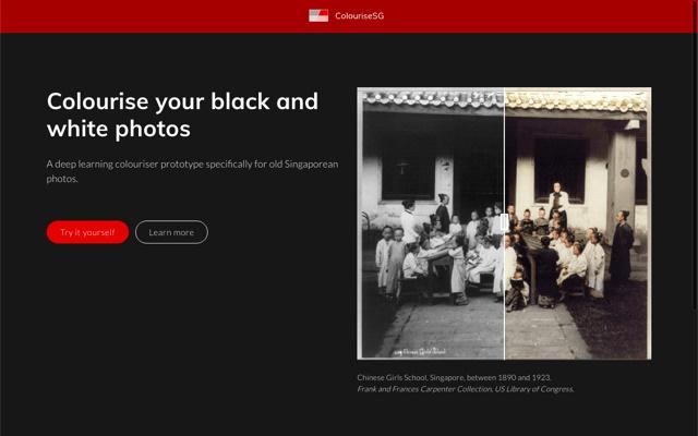 这个人工智能网站不简单,免费帮黑白照快速上色!设计神器