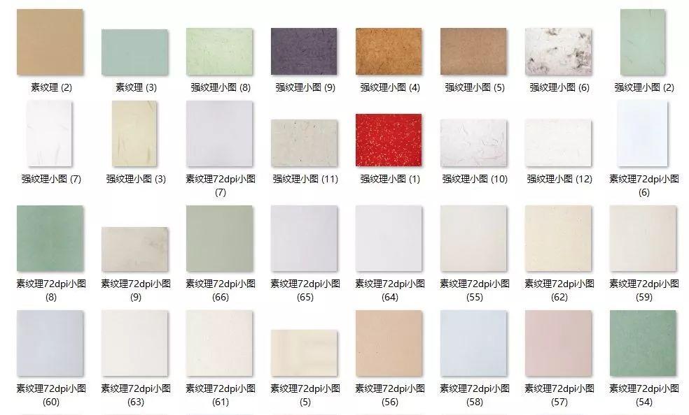 中式素雅纸张纹理素材,设计绘画专用【577期】