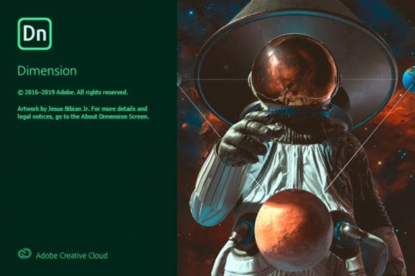 Adobe Dimension 2020 3.1.1 免激活 中文破解版 三维 3D 建模工具