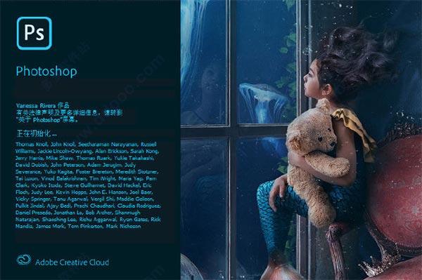 Adobe Photoshop 2020 v21.1.2 图形编辑工具MAC下载