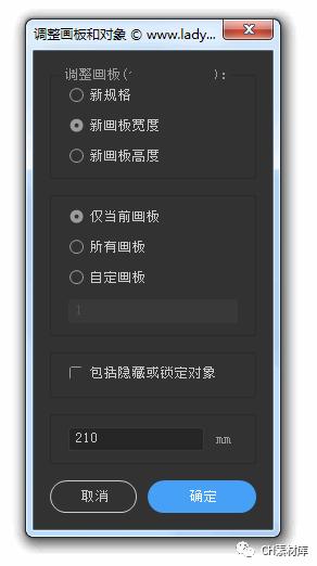 【设计师必备】2020最新Ai(Illustrator)黑科技插件合集,这些功能简直开挂了吧!!【908期】