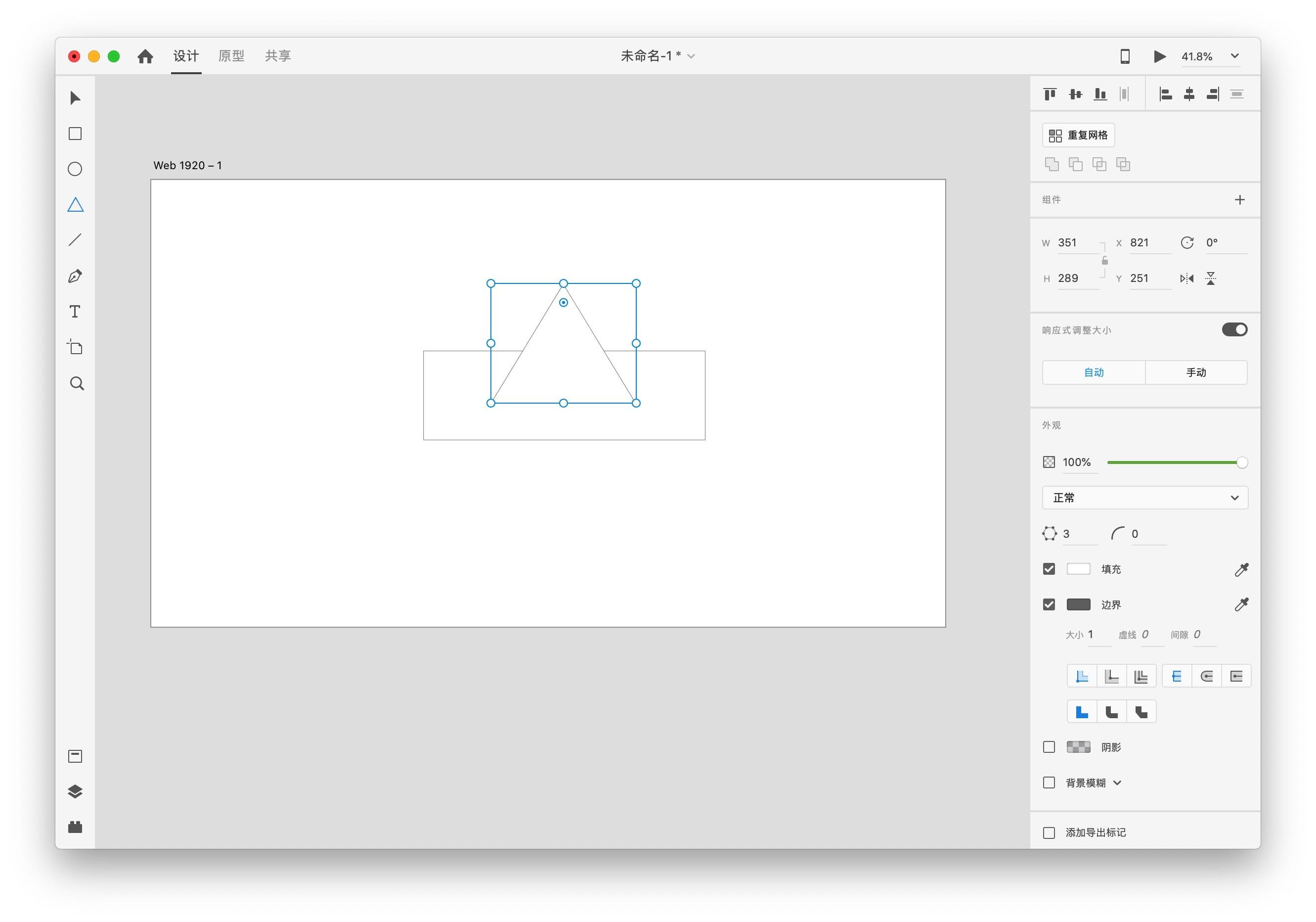 Adobe XD 28.3.12 中文免激活版 界面设计和原型交互工具 Adobe系列 第3张
