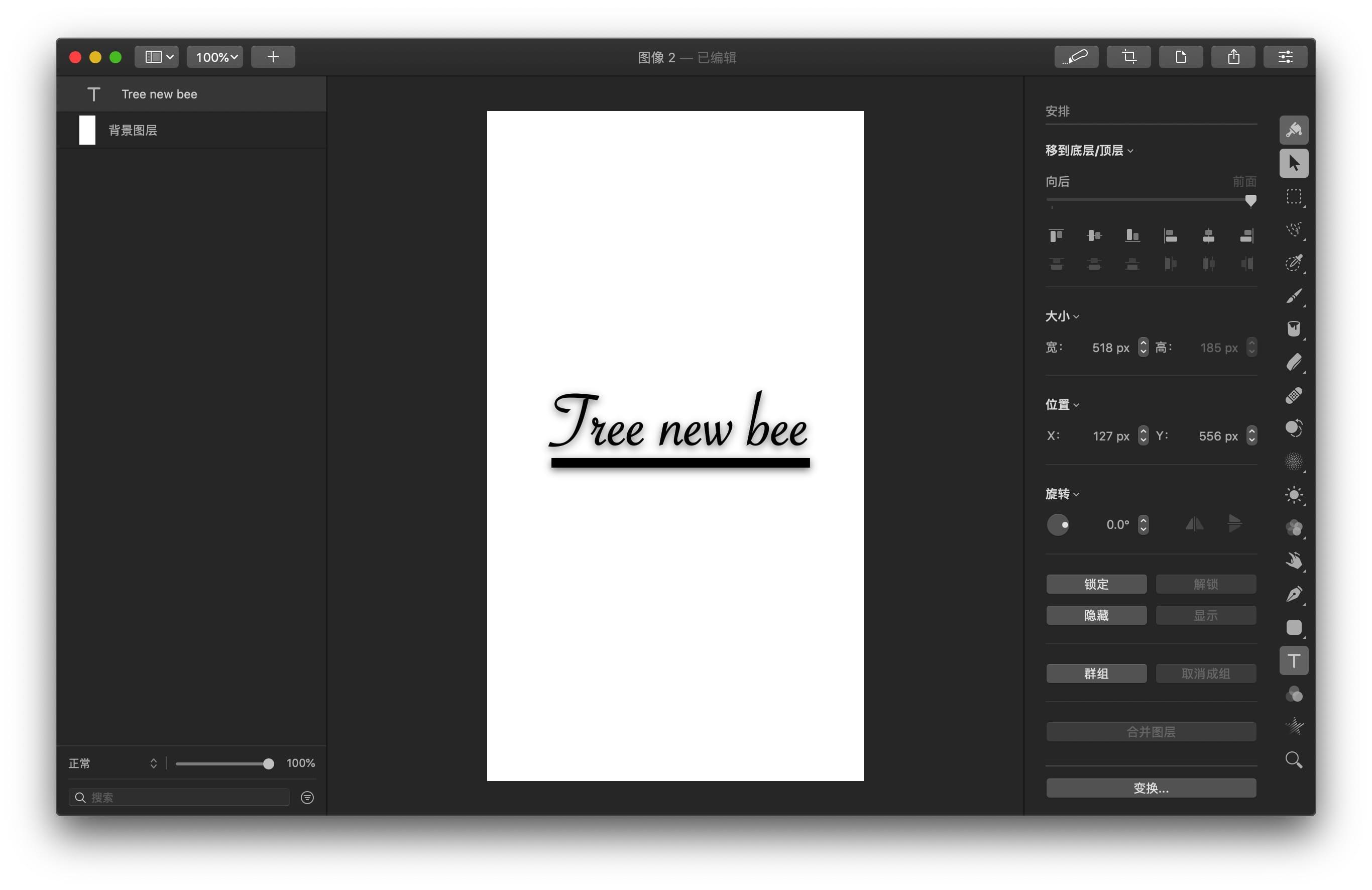 Pixelmator Pro 1.5.4 图像处理软件 图片处理 第3张