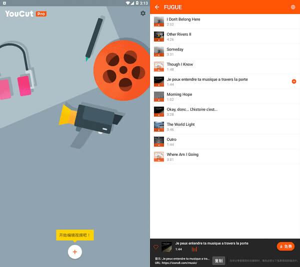 YouCut视频剪辑 v1.392最新安卓版 手机视频剪辑软件