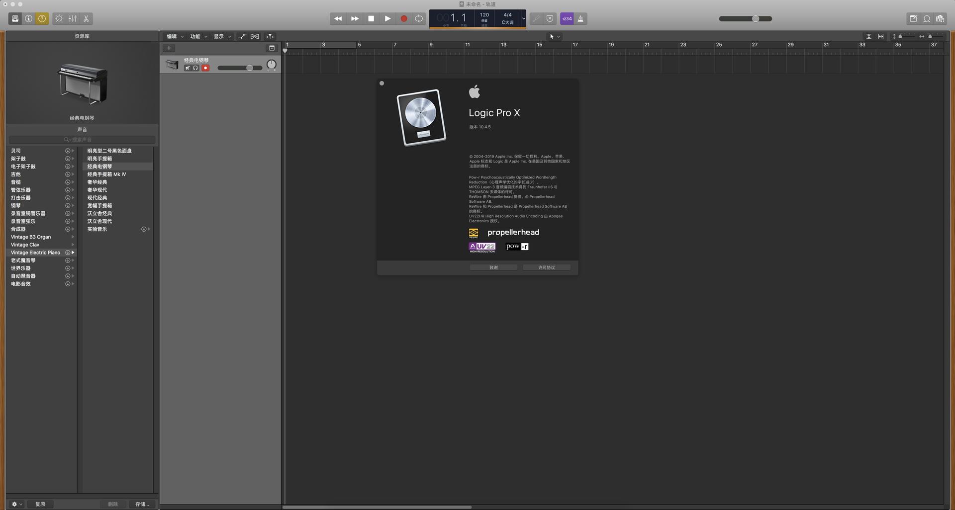 Mac苹果音乐制作编辑软件 Logic Pro X v10.5 英/中文破解版