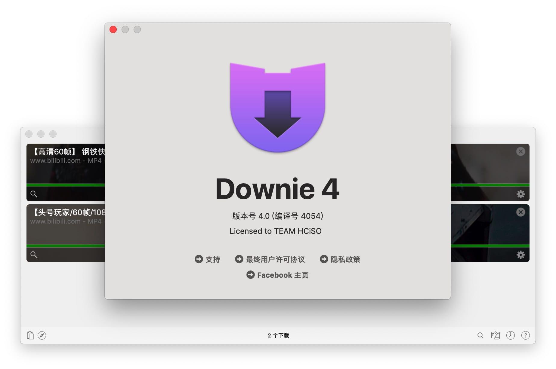 Downie 4.0.11 Mac 上视频下载工具 上传下载 第2张