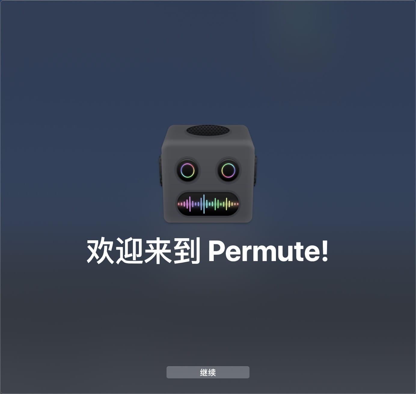 Permute 3.4.8 视频音频格式转换工具