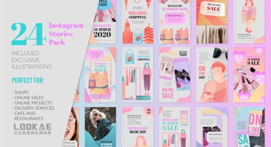 24个可爱粉色少女系手机竖屏封面海报设计包装动画PR素材包