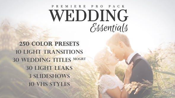 333个浪漫婚礼调色相册照片文字标题视觉特效项目动画PR展示预设包