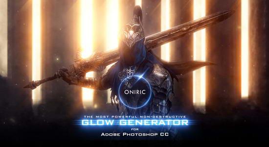 能够自定义区域的真实发光插件 Oniric Glow Generator for Photoshop