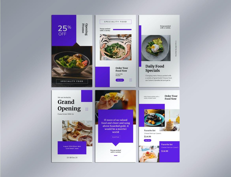 时尚高端多用途Instagram社交媒体banner海报设计模板-AI,EPS,PSD插图(4)