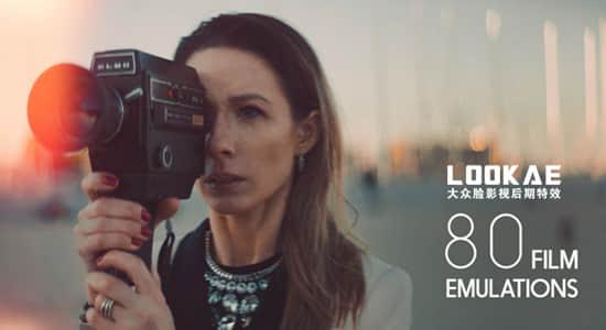 80个电影大片风格LUTS调色预设 Film Emulation Grades