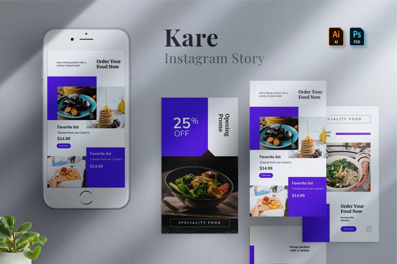 时尚高端多用途Instagram社交媒体banner海报设计模板-AI,EPS,PSD插图
