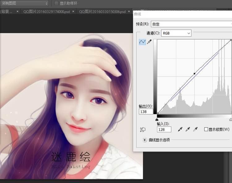 Photoshop把手机模糊照片变成唯美的转手绘效果,PS教程