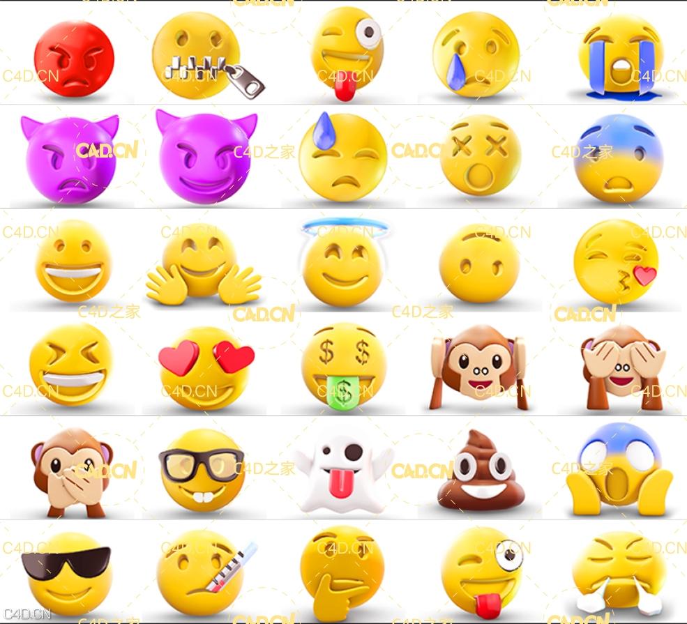 32个超级可爱的Emoji表情包C4D模型