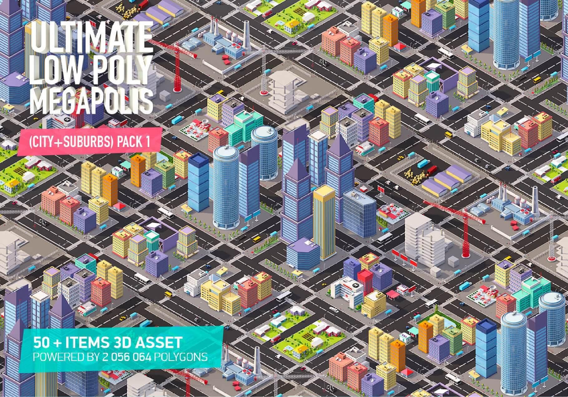 低多边形城市模型低面模型地面城市建筑C4D模型素材