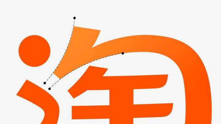 官方复盘!2021全新淘宝品牌Logo升级设计解读
