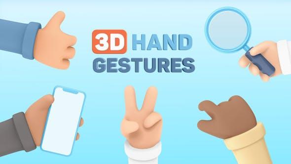 50个3D卡通可爱手势触控操作动作动画AE素材