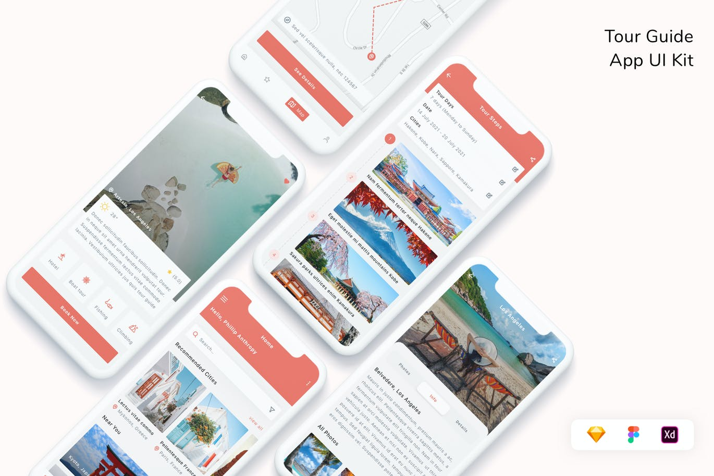 旅行向导页面App UI工具包