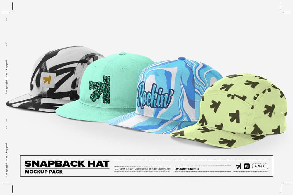 棒球帽外观品牌设计PSD样机素材