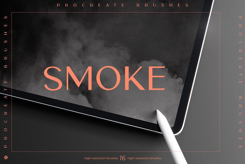 非常逼真的烟雾烟尘Procreate笔刷
