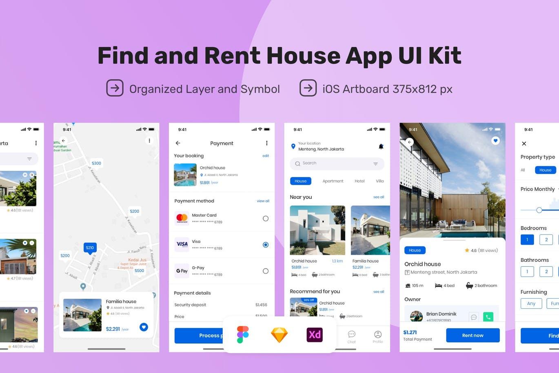 房屋租赁软件APP UI工具包