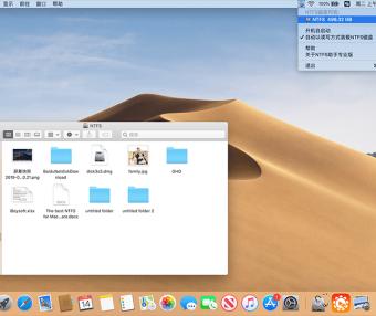 NTFS助手 1.0 推广版 最具性价比读写NTFS磁盘解决方案