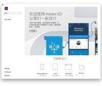 Adobe XD 28.3.12 中文版 界面设计和原型交互工具