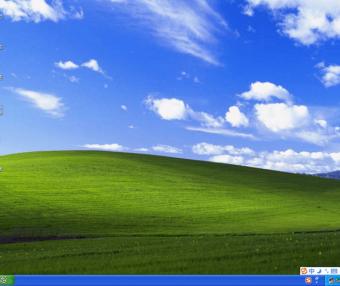 WindowsXP SP3 经典珍藏版 xp系统下载 V2020