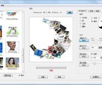 好用的照片拼图软件-Shape Collage Pro v3.1绿色中文汉化版