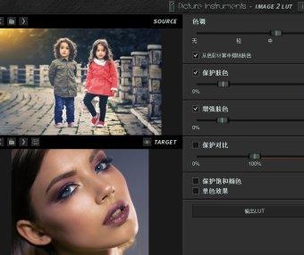 Image 2 LUT Pro 1.5.0/1.0.13中文汉化版,一键调色仿色神器