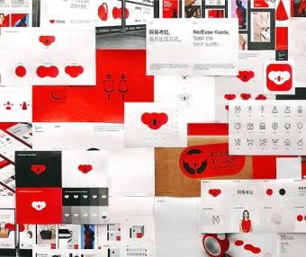 焦虑求职季又至:2020UI设计师作品集如何准备?